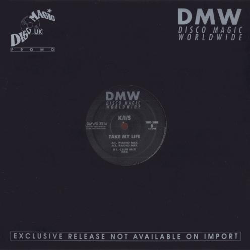 DMWX 3216 SL 1B 1024
