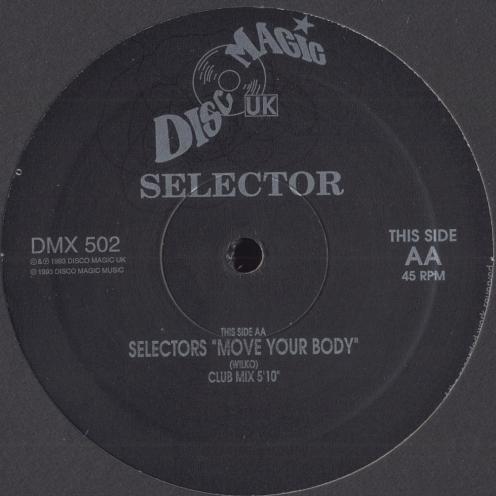 DMX 502 LB First Press B ED 1024