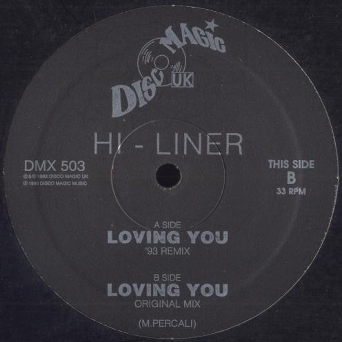 DMX 503 LB 1B 1024